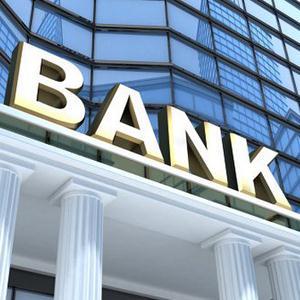 Банки Стойбы