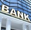 Банки в Стойбе