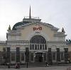 Железнодорожные вокзалы в Стойбе